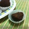 Конфеты из Шоколадного Марципана