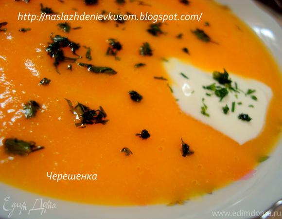 Морковный суп-пюре. Детский марафон