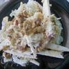 Легкий салатик из сельдерея с орешками