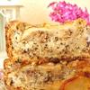 Грушево-ореховый пирог с мёдом и шоколадом