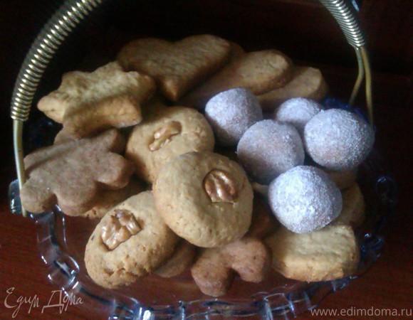 Печенье ассорти «Великолепное Трио» + «картошка»