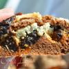 Шоколадное домашнее печенье с творожной начинкой