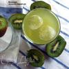Лимонад с киви