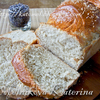 Домашний хлеб с лавандой и медом