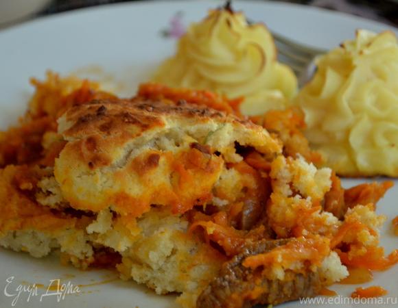 Итальянский мясной пирог