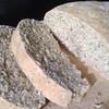 Кукурузный хлеб с тмином и отрубями