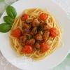 Спагетти со сладкой курицей и черри