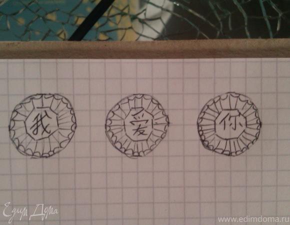 Лунный пряник Юэбин (月饼)