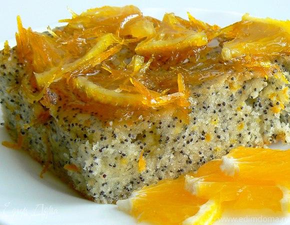 Кекс с маком и апельсиновым сиропом