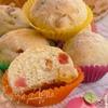 Печенье «Штолленки» (Stollenkonfekt)