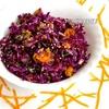 Салат из красной капусты с тыквой и тыквенными семечками