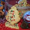 Печенье к празднику