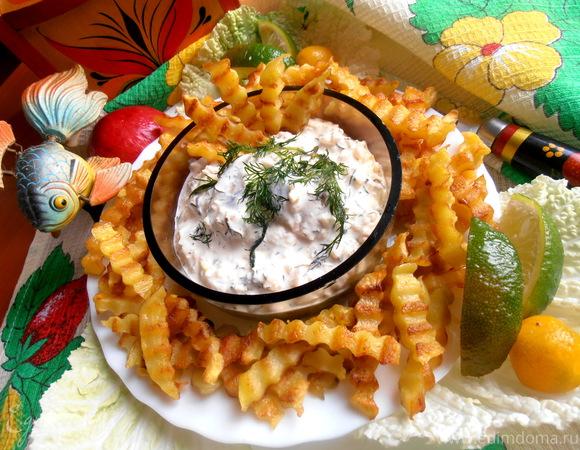"""Сельдь в белой """"шубке"""" + фри картофель"""