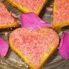 """Печенье """"Розовые кристаллики"""""""