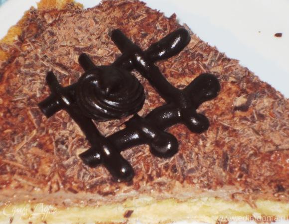 Кростата с шоколадным муссом
