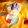 "Творожное мороженое ""СТРОЙНЯШКА"""