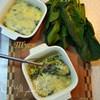 Шпинат, запеченный с сыром