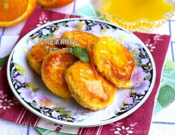 Ароматные сырники с морковью и апельсиновым соусом