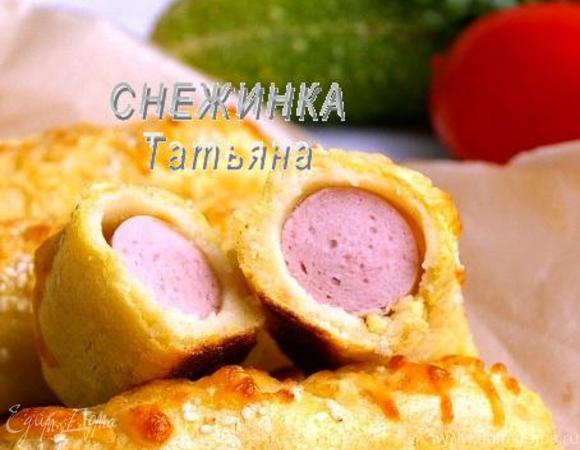 Сосиски, запеченные в картофельном тесте («Школьная ссобойка»)