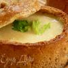 Суп-пюре из сельдерея с сыром в съедобном горшочке