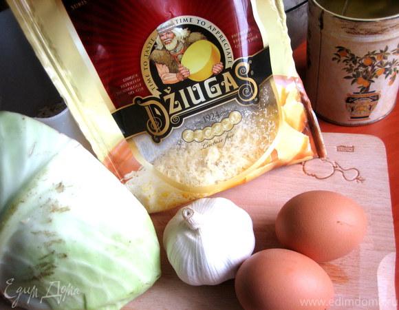 """Капустные """"стейки"""" под сыром Джюгас"""