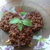 Овсяное шоколадно-ореховое печенье