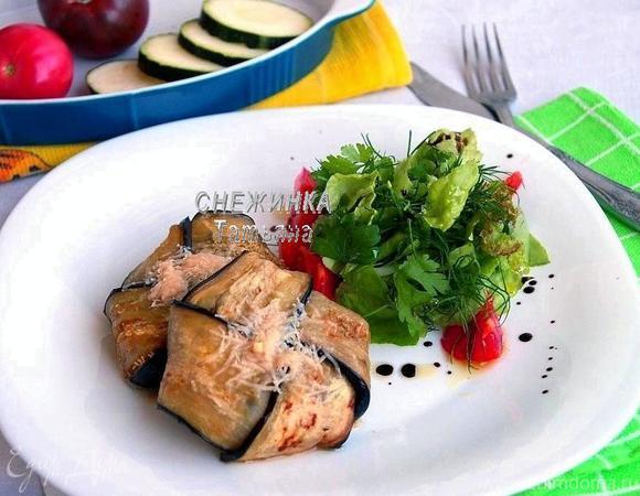 Конвертики из баклажана с моцареллой, томатом и цукини