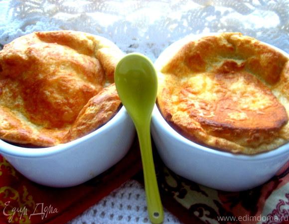 Сырное суфле с горчицей