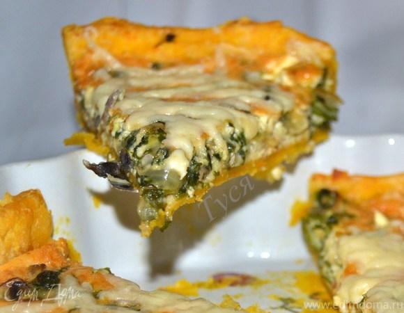 Пирог из тыквенного слоеного теста
