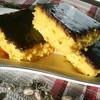 Морковный пирог в шоколадной глазури