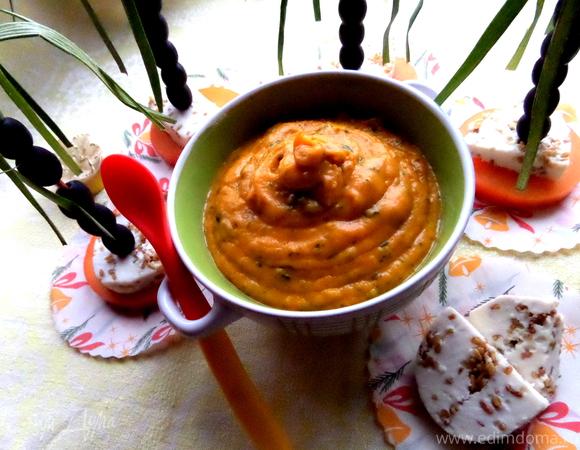 Тыквенный суп-пюре со шпинатом