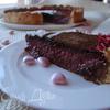 Пирог с барбарисом и калиной