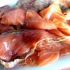 Золотистый заливной пирог с рыбой