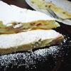 """""""Мятый"""" творожный пирог с лавашом"""