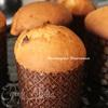 Куличи с апельсиновой цедрой и вяленой клюквой