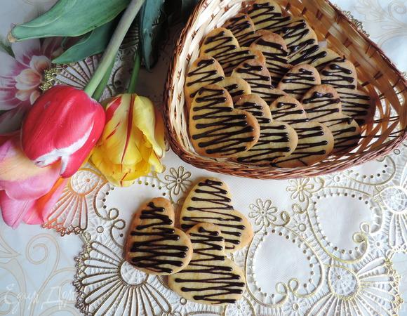 Изысканное песочное печенье