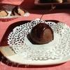 Черешня в песочной корочке под шоколадной глазурью