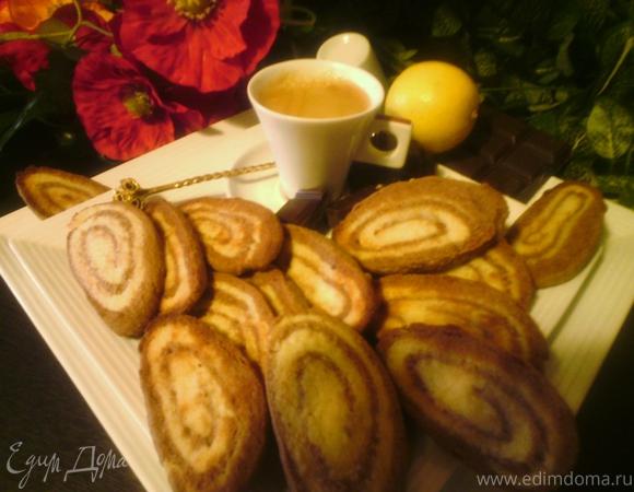 Спирали шоколадно-лимонные (Spirales au chocolat et au citron )