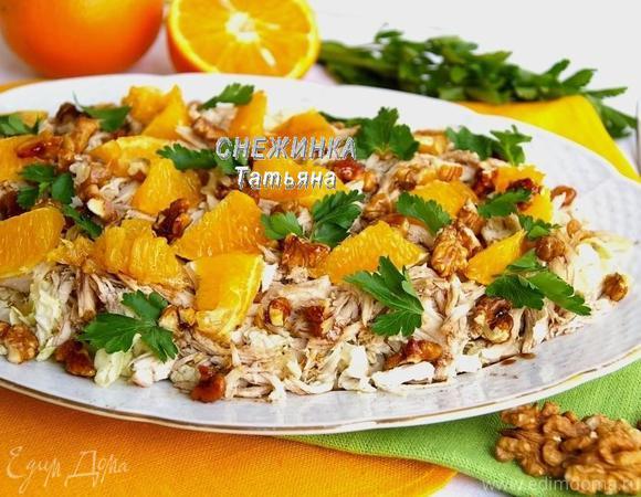Салат с курицей, апельсином и карамелизированными орехами