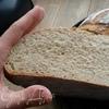 Пшеничный хлеб (батон) с отрубями