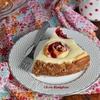 Пирог на ореховом тесте с вишневыми слоеными рулетиками