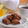 Печенье «Шоколадные подушечки»