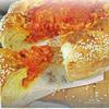 Открытый пирог с сыром и курицей