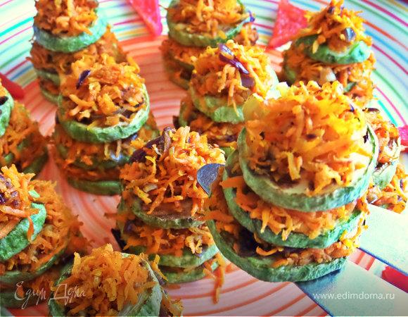 Кабачковые пирамидки с морковью