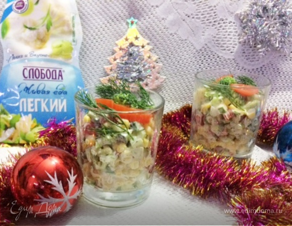 Освежающий легкий салат