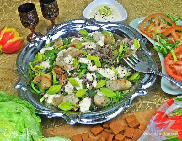 салат из тунца рецепт от юлии высоцкой