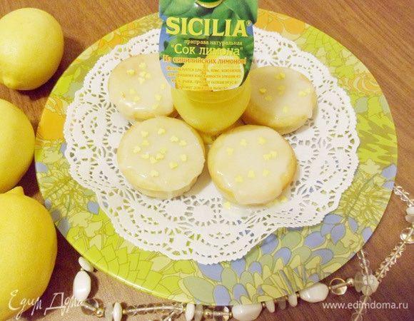Лимонные кексы с цукини