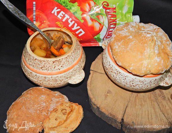 Горшочки с мясом, картофелем и крышечками из теста