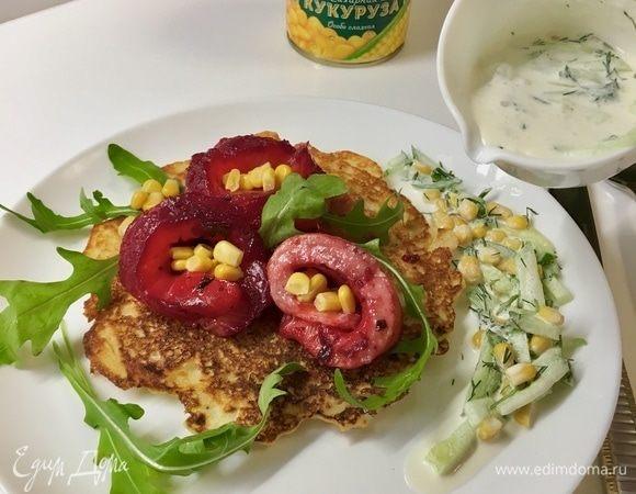 Картофельные оладьи с лососем и сметанным соусом