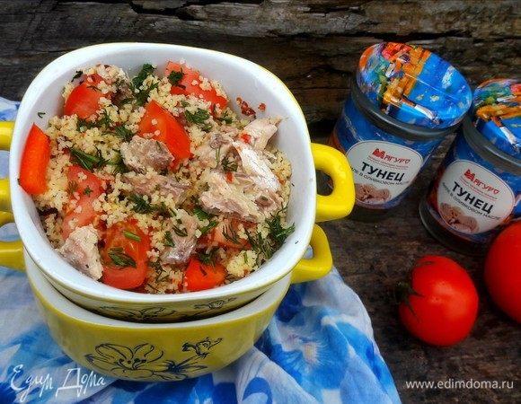 Кускус с тунцом и овощами
